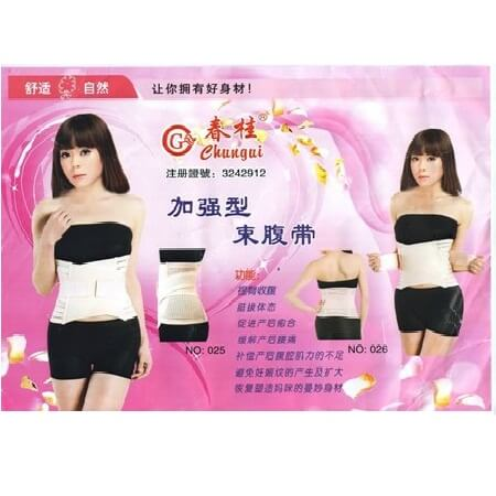 Tummy Slimming Belt