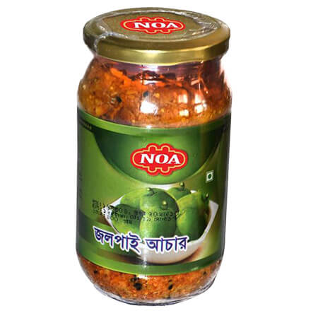 Noa Olive Pickle