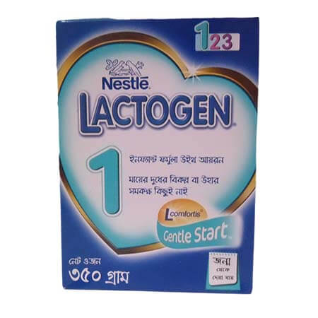 Nestlé LACTOGEN 1 Infant Formula with Iron BIB